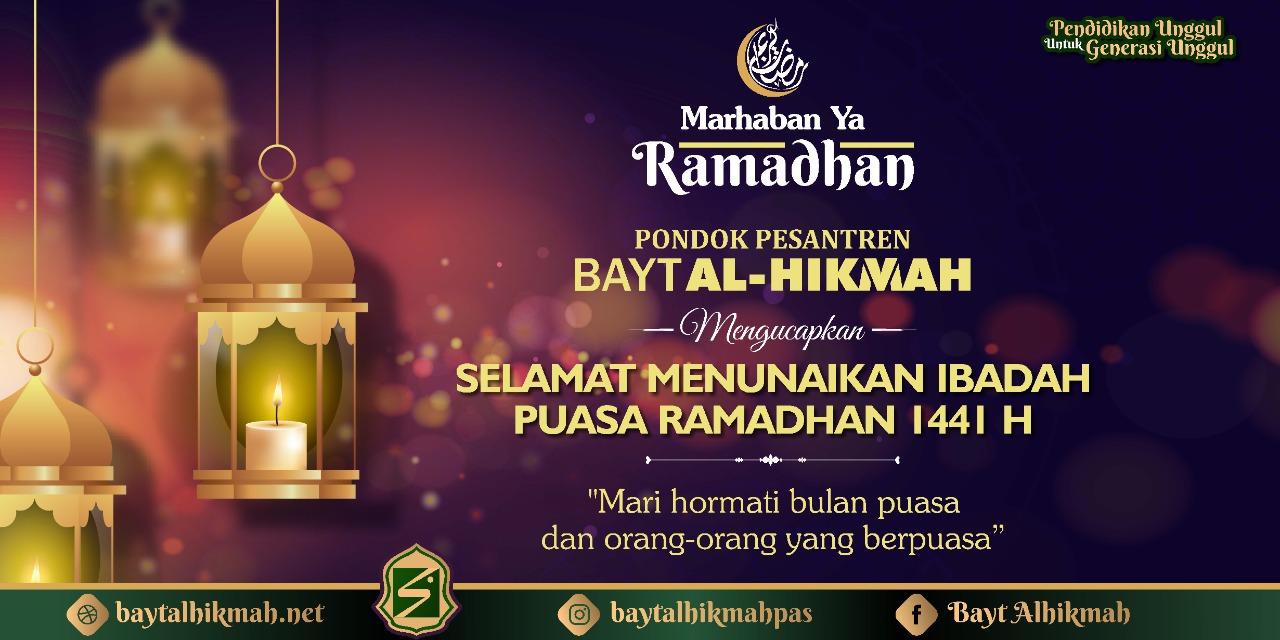 Selamat Menuaikan Ibadah Puasa Ramadhan 1441 H
